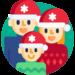 weihnachtsbaum-privatkunde